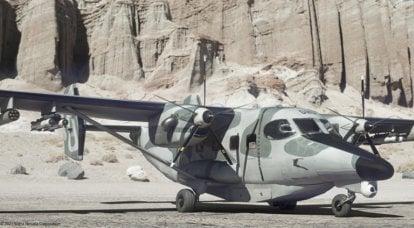 Aviones de ataque de las fuerzas especiales estadounidenses con pasado soviético. Coyote MC-145B