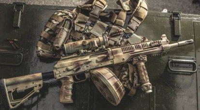 PKK 16. Modern hafif makineli tüfek Rus görünümü