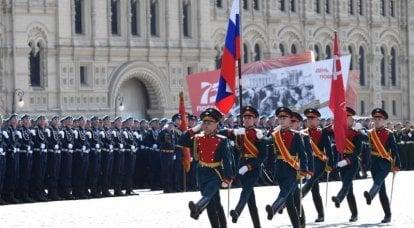 莫斯科举行了胜利大游行:谁参加了游行,普京说了什么