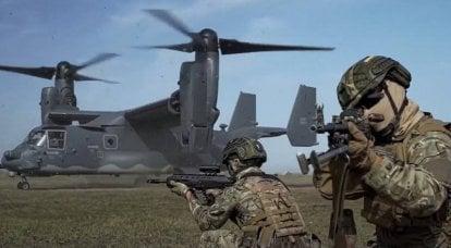 Une vidéo de l'atterrissage du MTR des forces armées depuis le tiltrotor CV-22B Osprey est apparue sur le Web