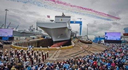 """卡梅伦首相:""""英国将拥有两艘航空母舰"""""""