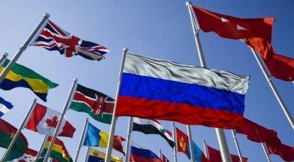 Club secreto de aficionados rusos o una lista incompleta de victorias ocultas
