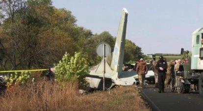 """""""Como em um jogo de computador"""": o cadete sobrevivente contou sobre a queda do An-26 na Ucrânia"""