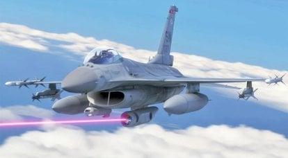 SHiELD y otros. Perspectivas para el desarrollo de sistemas láser para aeronaves en Estados Unidos