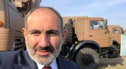 Nagorno-Karabakh에서 아르메니아의 가상 패배가 Soros 재단의 붕괴로 이어질 수 있습니까? 코카서스 사건에 대한 반성