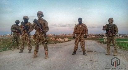 Malhama Tactical Company - el primer PMC islámico del mundo