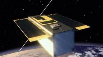 Miniaturization - a new trend of cosmonautics