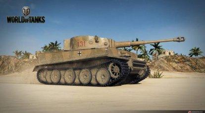 """Leggenda tedesca: una recensione dettagliata del """"Tiger 131"""""""
