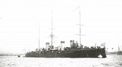 """झंडे को नीचे किए बिना। Tsushima में 15 मई की सुबह और दोपहर क्रूजर """"एमराल्ड"""" की कार्रवाई"""