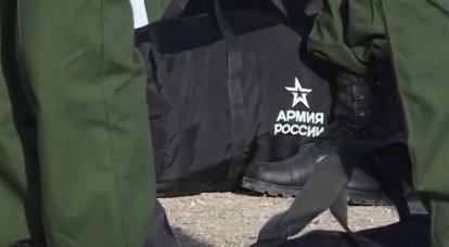 A União Europeia condenou o recrutamento dos crimeanos para servir no exército russo