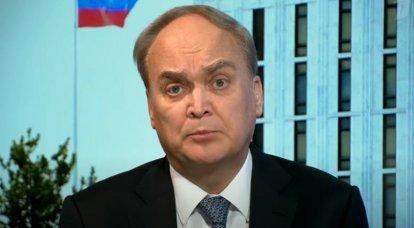 ロシアと米国の大使が仕事に戻る