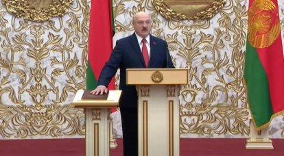 EUA e Europa não reconheceram Alexander Lukashenko como presidente da Bielo-Rússia