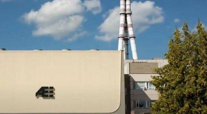 Propriété soviétique dans les États baltes: est-il temps de rembourser les dettes?