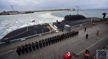 "Cerimónia de entrega do submarino nuclear reparado ""Kuzbass"" à frota do Pacífico"