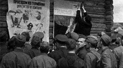 艺术战线:库克尼克对阵戈培尔的宣传