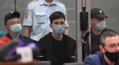 Kara senet: Ölüm cezasının iadesi için Kazan'daki trajedi