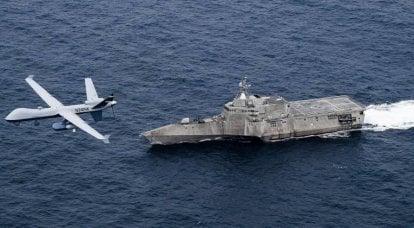 Drone Games: UxS IBP 21 Experiment concluído na Califórnia