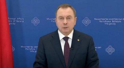 La Biélorussie imposera des sanctions de représailles contre les dirigeants de l'Union européenne