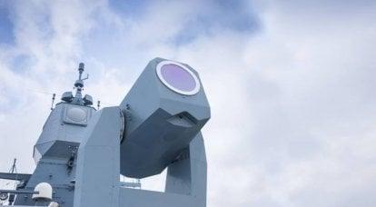 Armi laser: marina. Parte 4