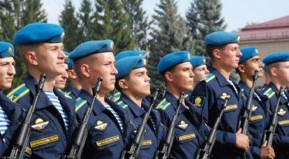 百歳は空挺部隊を偽造します。 RVVDKUは100周年記念を祝います