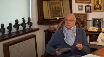 """बैसागोन का नया मुद्दा: मिखालकोव और ग्रीफ के बीच पत्राचार """"लड़ाई"""" जारी था"""