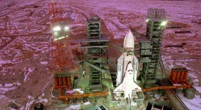 Rocket Fuel Saga - L'altro lato