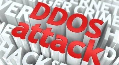 サイト「ミリタリーレビュー」はDDoS攻撃を受けやすい