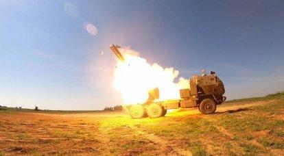 एएमएल परियोजना। अमेरिकी सेना के लिए मानवरहित मिसाइल प्रणाली