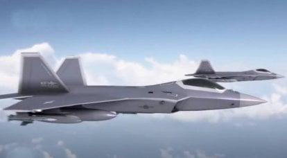"""""""Sem dinheiro, há aviões"""": na Indonésia sobre contribuições ao programa de criação de um lutador IF-X"""