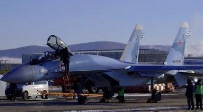 一对新的Su-35S战斗机抵达俄罗斯航空航天部队的利佩茨克航空中心