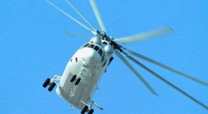 在世界各国的重型运输直升机中,并没有出现俄罗斯汽车的竞争对手