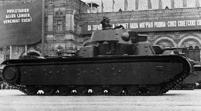 टी -35 टैंक के लिए धुआँ उपकरणों
