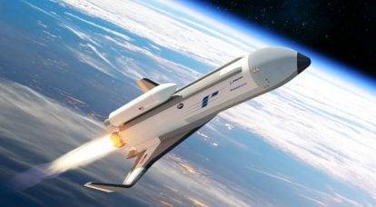 Phantom Express: la fine dell'ennesimo sogno americano di spazio accessibile