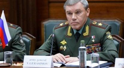 俄罗斯总参谋部:美国和北约无视俄罗斯关于飞行安全的提议