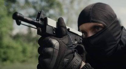 """Un video de una pistola traumática PST - S """"Corporal"""" apareció en la web"""