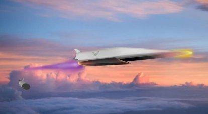 क्या होगा और क्या नहीं: अमेरिकी वायु सेना के हाइपरसोनिक हथियार