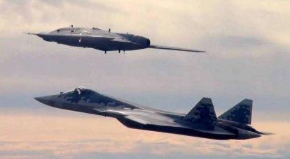 航空機運搬船を破壊する:AWACS航空機を探す