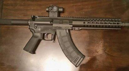 Mutants, feu! Rifle CMMG Mk47 Mutant: Union des ingénieurs et des femmes