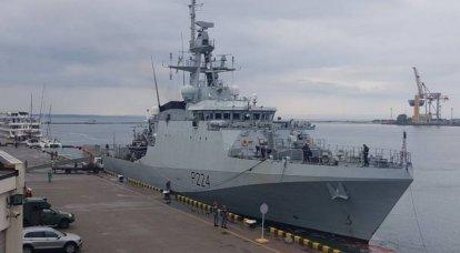 """""""Durumu izleyecek"""": İngiliz devriye gemisi OPV """"Trent"""" (P224) Odessa limanına girdi"""