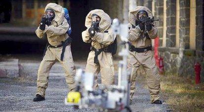 Neue Technologien zum Schutz vor chemischen Waffen