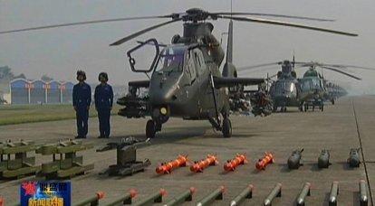 Ударные вертолеты НОАК: развитие