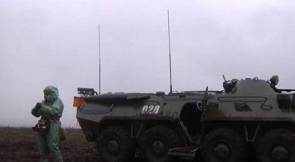 Im südlichen Militärbezirk wurde ein neues Regiment für Strahlenschutz, chemischen und biologischen Schutz gebildet