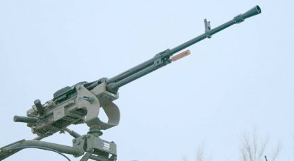"Soviet weapons according to ""Western standards"": Ukraine announced tests of a large-caliber machine gun"