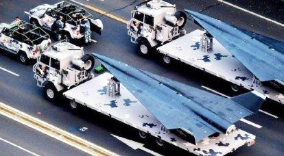 Chinesische Reporter waren empört über Spekulationen über das Design des WZ-8 UAV in ausländischen Medien