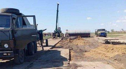 Die Ukraine beabsichtigt, alle Militärflugplätze wiederherzustellen