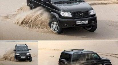 UAZ  - 爱国者是俄罗斯最好的SUV!