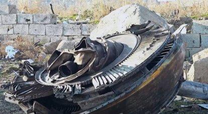 """ईरान में, यूक्रेनी विमान चालक की हार को वायु रक्षा की """"गलत सेटिंग्स"""" द्वारा समझाया गया था"""