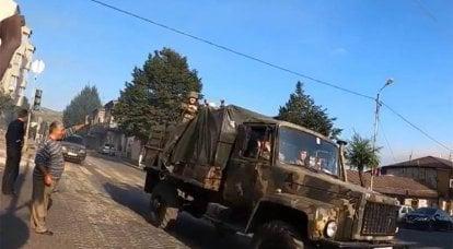 Ermeni yetkililer genel seferberliği duyurdu ve sıkıyönetim ilan etti
