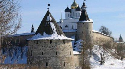 Rusya tek bir devlettir. Pskov