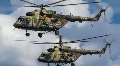 Zwei Mi-8MTV5-1-Hubschrauber wurden bei der russischen Militärbasis Kant eingesetzt